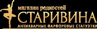 Магазин редкостей Старивина в Севастополе